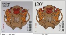 2016猴年猴票猴邮票矢量图