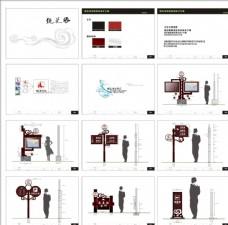标识 导视 广告设计 VI设计