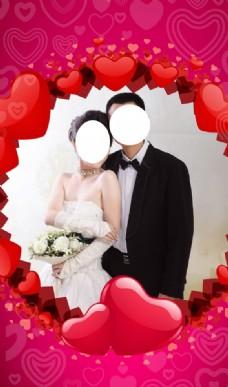 结婚展架背景