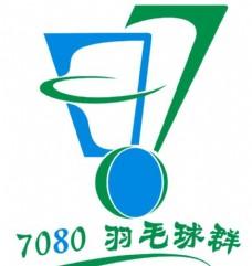 7080羽毛球群 logo