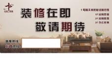 招商海报横版