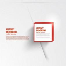 矢量抽象红色立体设计素材