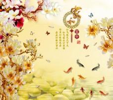家和富贵彩雕玉兰花