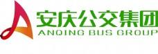 安庆公交集团