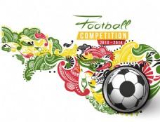 时尚足球海报