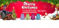 速卖通圣诞节banner