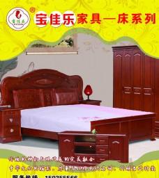 家具商场之实木床系列