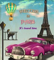 复古巴黎紫色轿车矢量素材