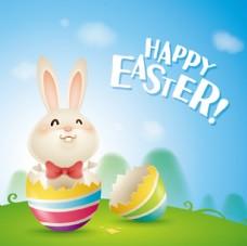 可爱卡通彩蛋兔子