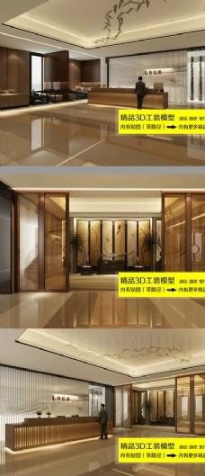 中式酒店大堂3D效果图模型