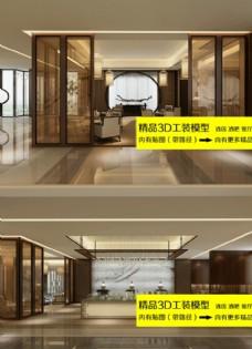 中式风格展厅3D效果图模型