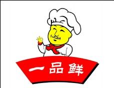 一品鲜 招牌logo卡通厨师