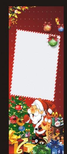 圣诞红色展架