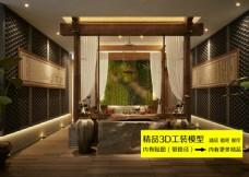 中式茶房推拿房3D效果图
