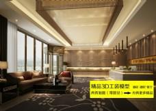 星级酒店豪华套房3D效果图模型