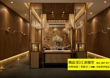 精装中式酒店包间3D效果图