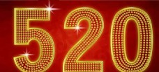 520钻石文字
