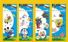 超市商场幼儿园儿童乐园卡通包柱