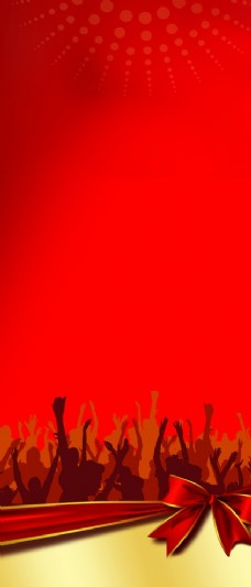 红色开业展架