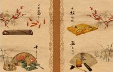 琴棋书画中国风展板素材