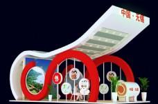 招商旅游展 展览模型 展示模型