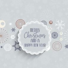 圣诞新年贺卡