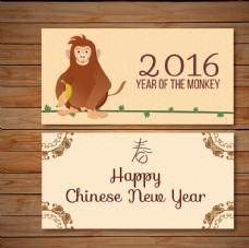 猴年新年贺卡
