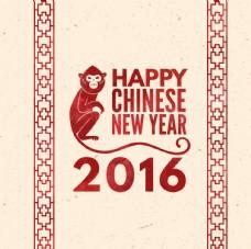 2016新年背景红色装饰