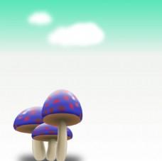蓝天白云蘑菇