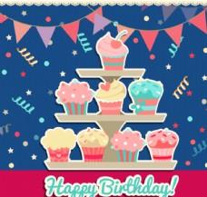 卡通蛋糕生日剪貼畫