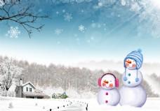 冬季淘宝天猫首页全屏海报背景