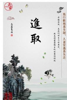 中国风挂画