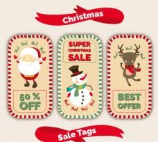 圣誕節促銷 卡片