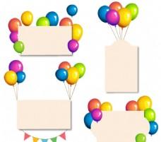 气球装饰卡片