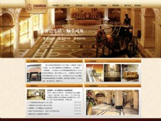 陶瓷简约网站模板