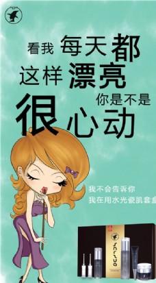 稻城亚丁旅游设计海报