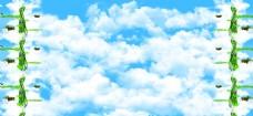 分层云 树藤 天空