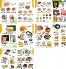 星角甜品菜单画册