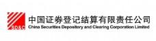 中国证券登记结算