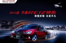 豐田  汽車海報