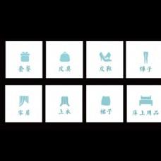 家政洗衣APP图标