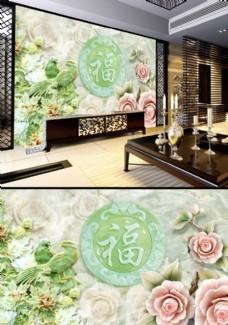牡丹孔雀玉雕背景墙