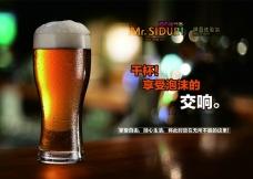 啤酒体验馆