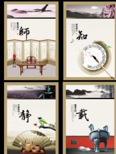 中国风学校文化展板