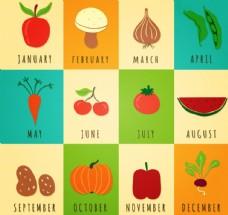 12款四季蔬菜水果