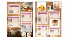 冷饮店价目表菜单