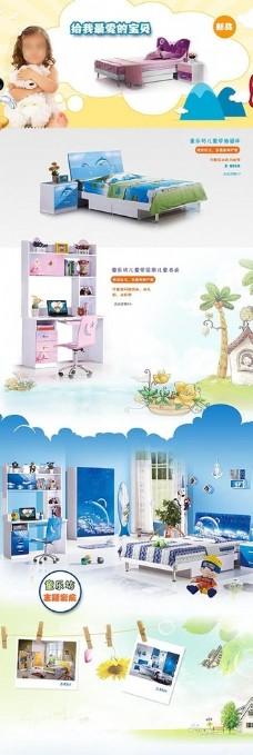 家具广告 海报 产品描述