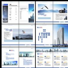 公司文化画册