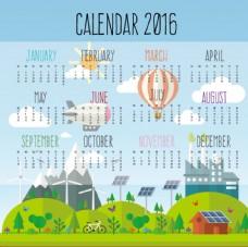 创意2016年环保年历矢量素材