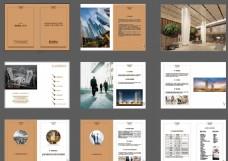 资产管理手册